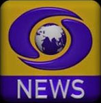 DD News - notizie