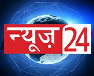 NEWS 24 - notizie