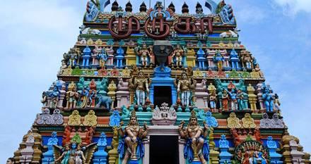 Chennai - Viaggio sud India