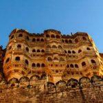 Informazioni Jodhpur, Rajasthan – India