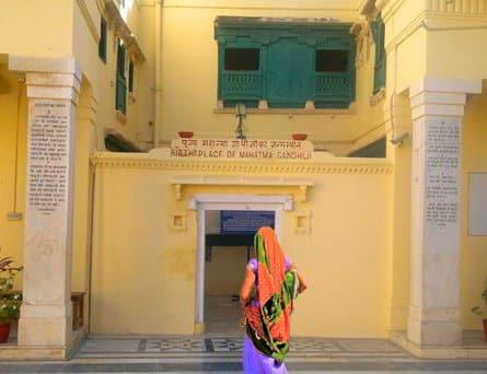 Casa e museo del Mahatma Gandhi, Porbandhar - Viaggio templi e palazzi di Gujarat