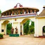 Srimanta Sankardev Kalakshetra, Guwahati
