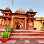 Hotel Amar Mahal - Orchha, Madhya Pradesh - India
