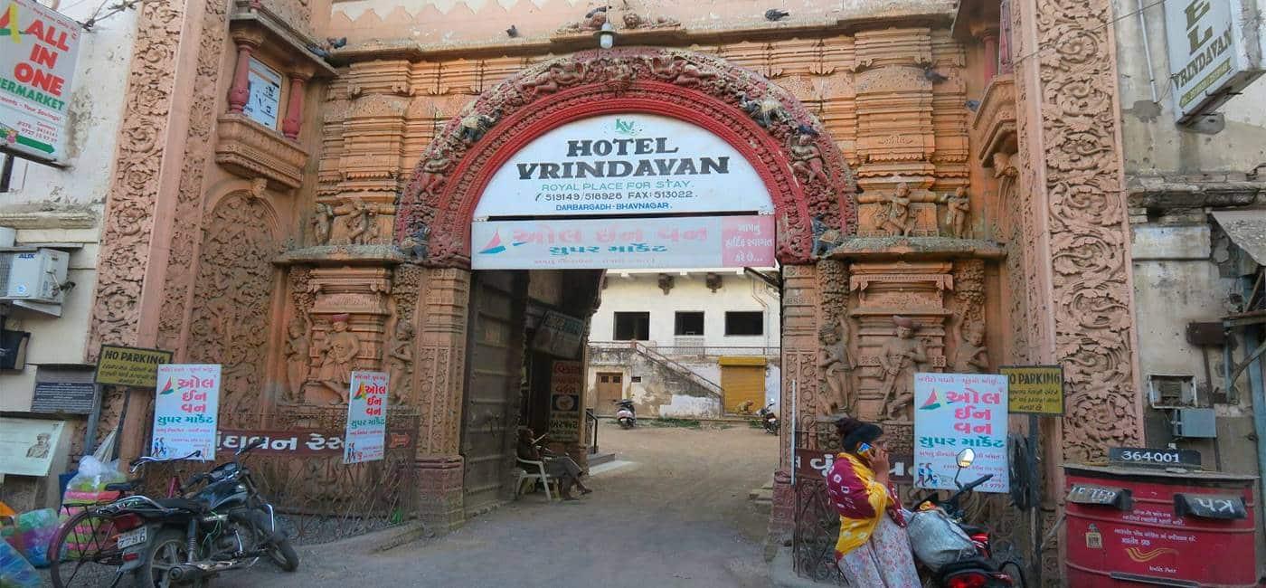 Informazioni Bhavnagar - Gujarat, India