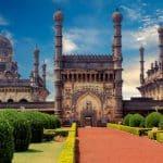 Informazioni Bijapur - Karnataka, India
