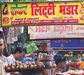 Informazioni Patna - Bihar, India