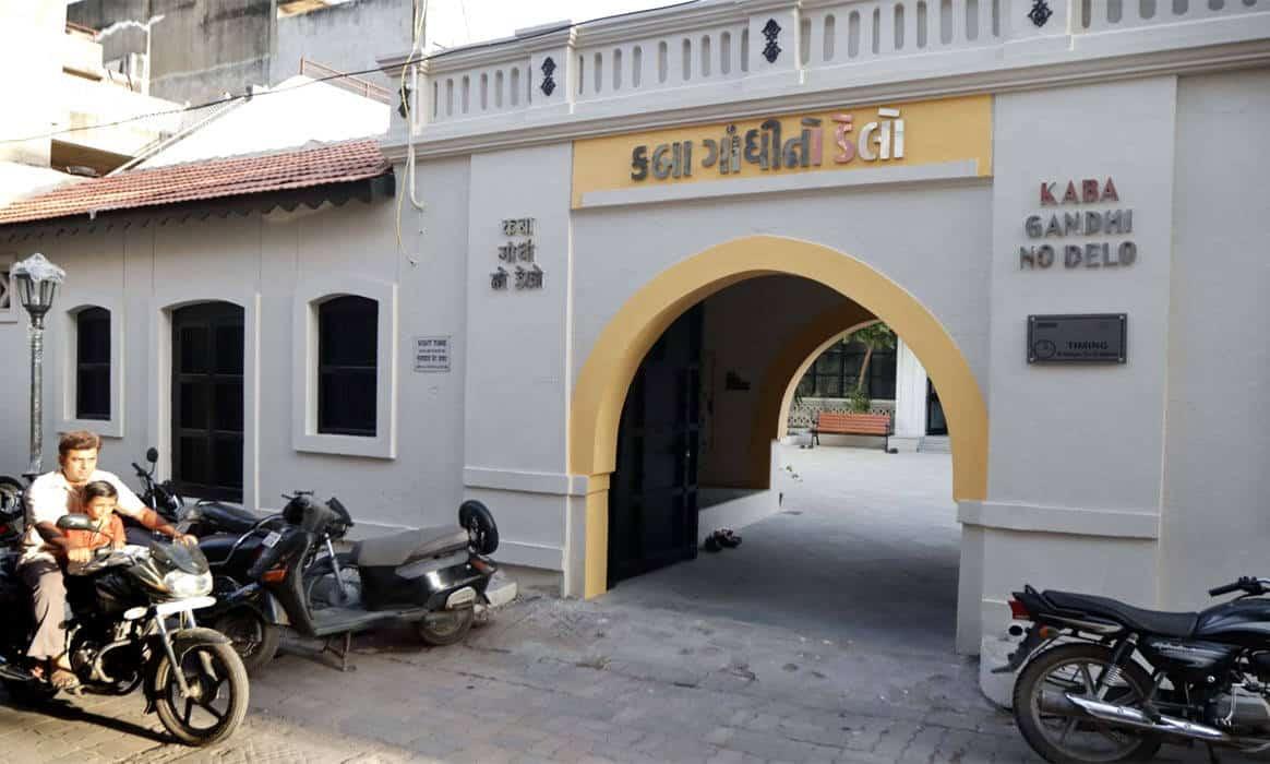 Informazioni Rajkot - Gujarat, India