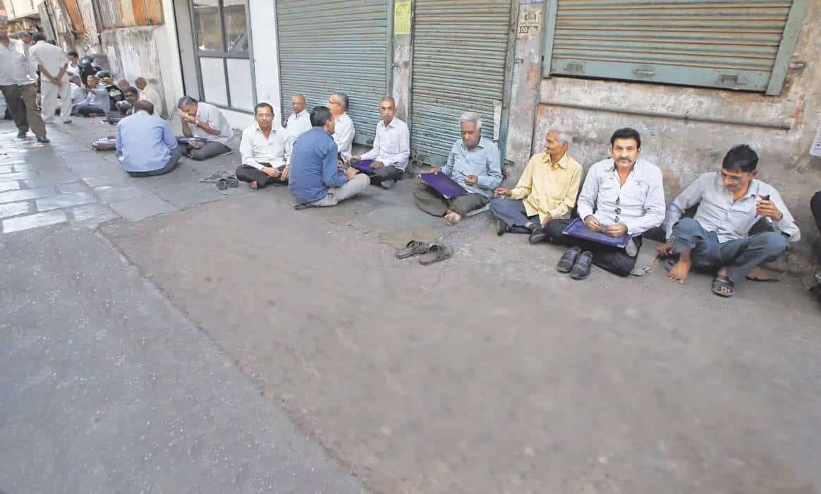 Informazioni Surat - Gujarat, India