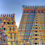 Informazioni Tiruchirappalli (Trichy), Tamil Nadu - India
