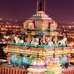Informazioni Tiruchirappalli (Trichy), Tamil Nadu – India