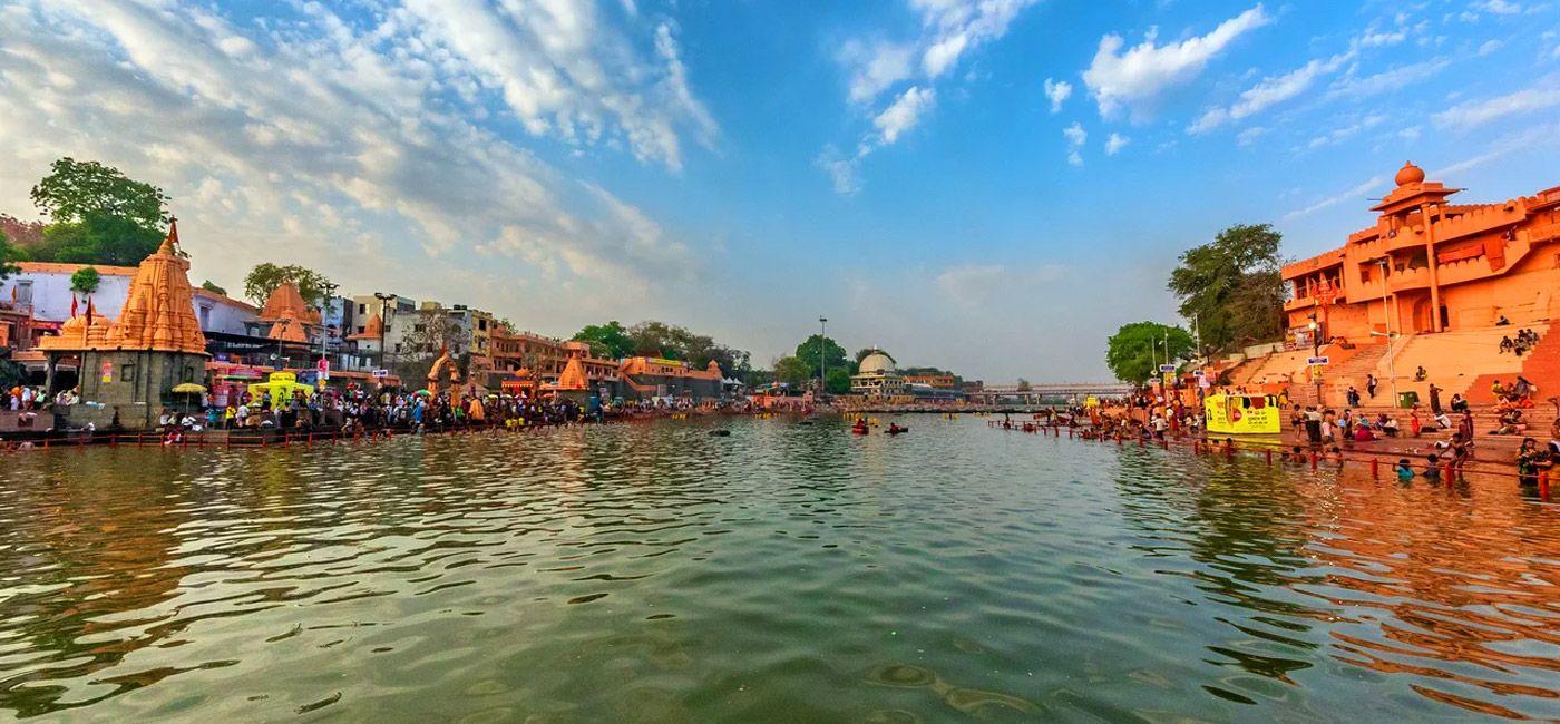 Informazioni Ujjain - Madhya Pradesh, India