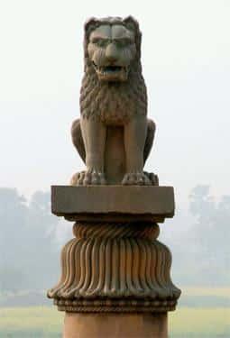 Informazioni Vaishali - Bihar, India