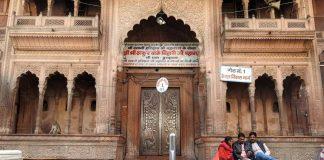 Informazioni Vrindavan ed i luoghi di interesse a Vrindavan